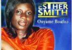 Esther Smith - Odi Yasem Ma Yen Daa